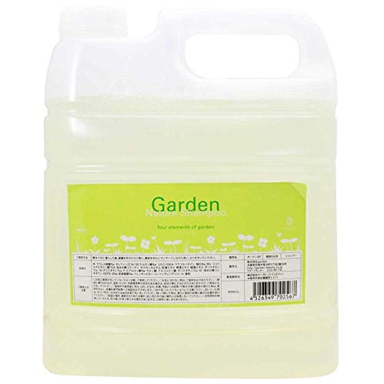 マーガレット ジョセフィン ガーデン ナチュレ シャンプー 4000ml 【ノンシリコン?業務用】 MJ Garden Nature
