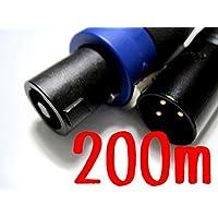 【当社オリジナル】【複数購入で割引】 SPX200-B2(SC) (CANARE) スピコン-キャノン(オス) 200m 黒/ブラック 4芯 ブラックプラグ