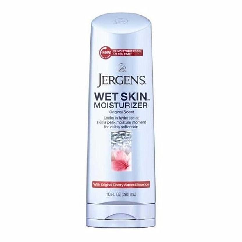 セメント変更可能建築Jergens® Wet Skin™ Moisturizer with Original Cherry Almond Essence ジャーゲンス ウェットスキンモイスチャライザー オリジナルチェリーアーモンドエッセンス