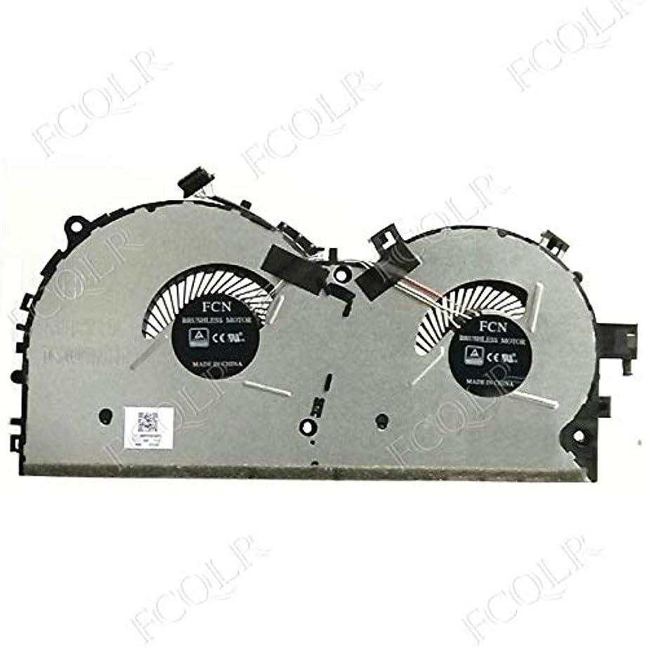 運動つかいますマイルストーンFCQLR 互換性あり にとって Lenovo y520 Rescuer r720 r720-ikb 8pin CPU ファン GTX1050 DC28000D6F1 DFS551205W001 冷却 ファン