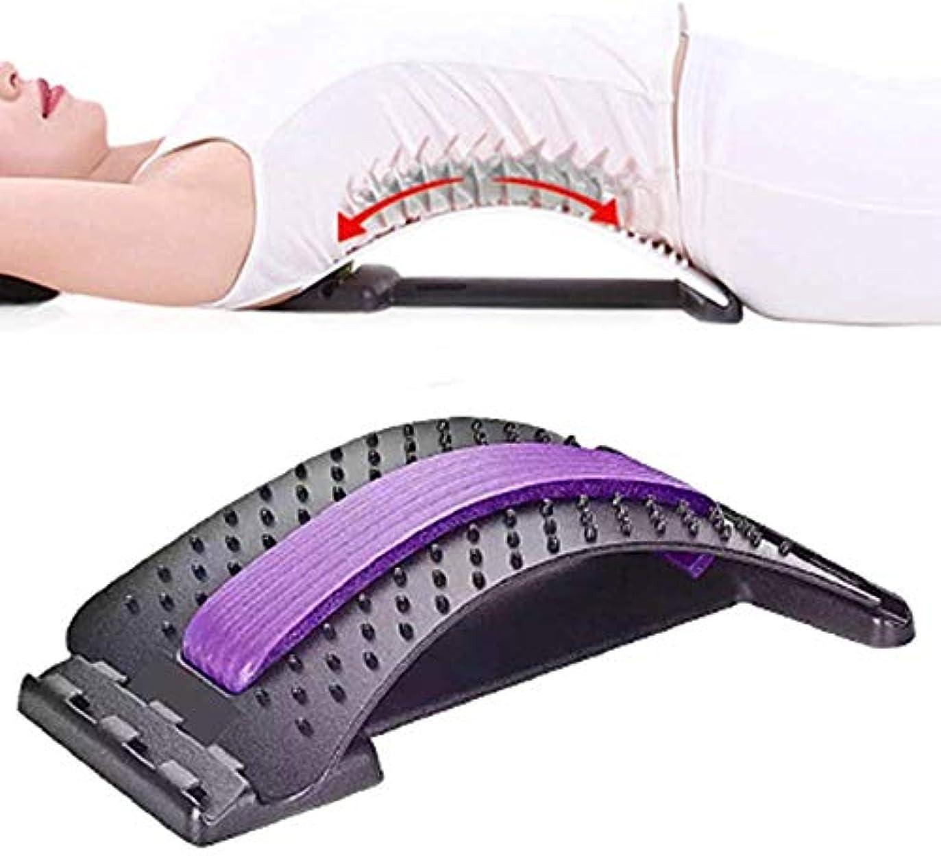 防ぐ感性序文良質の水平背部伸張装置、背部マッサージャーの腰部サポート伸張器の脊髄の苦痛は背部筋肉を、腰椎椎間板ヘルニアブレースを取り除きます