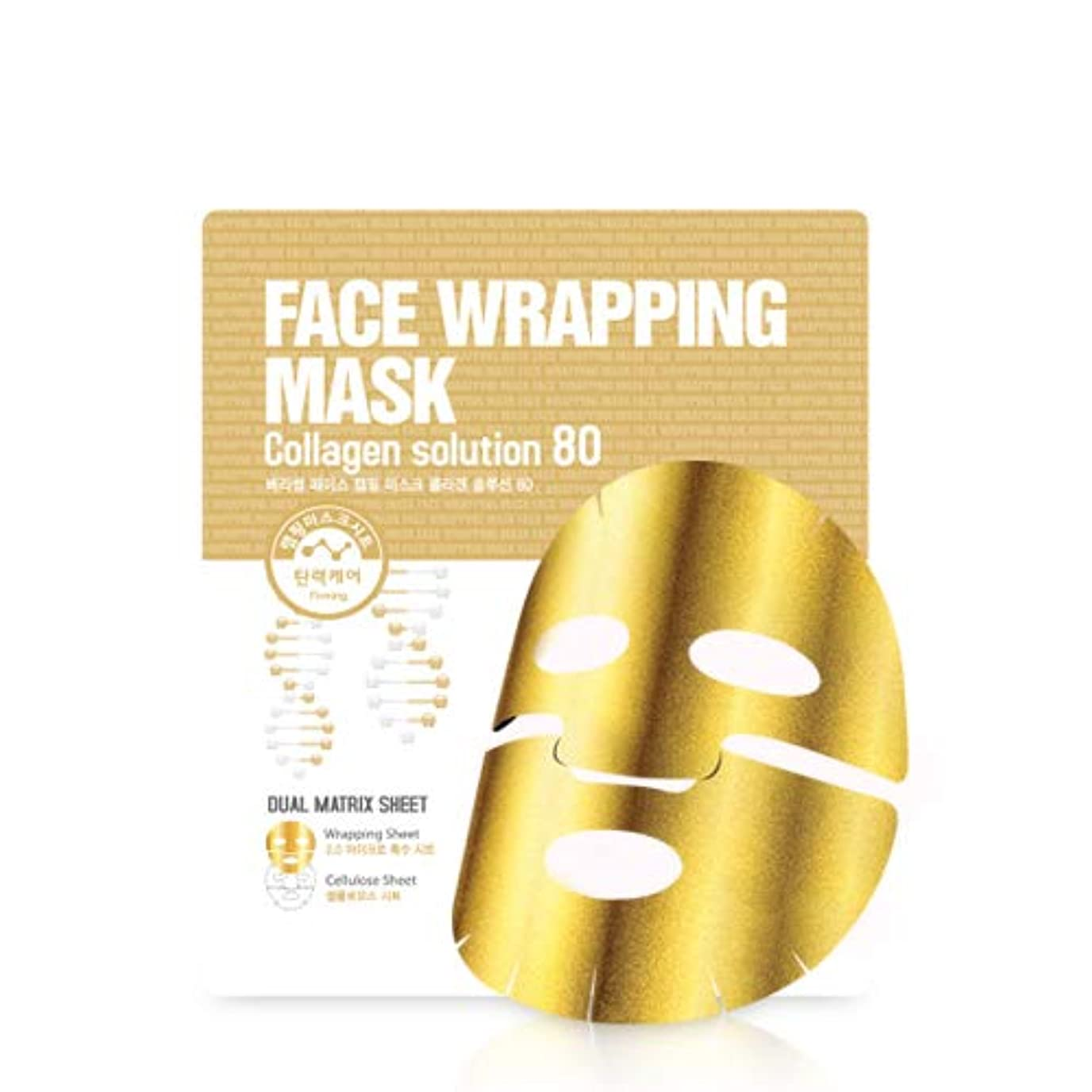 側面息子引き受けるベリソム[Berrisom] フェイスラッピングマスクコラーゲンソリューション80 / しわ防止、引き締め Wrapping Mask Collagen 27gx5P