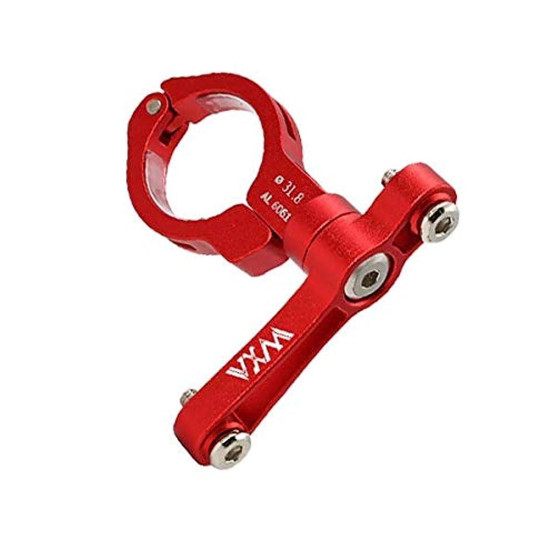 参加するタイプミシンPropenary - Ultralight Bike Water Bottle Holder Bike Rack Bottle Bracket Seat Post Mounted Free Rotation Bar Mount...