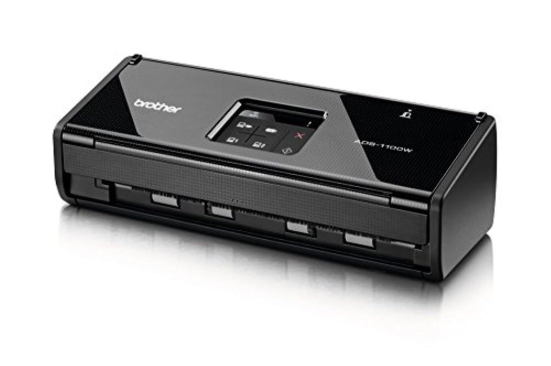 杭マウスピース寄託Brother ADS1100W Scanner 1200 x 1200 dpi Wi-Fi
