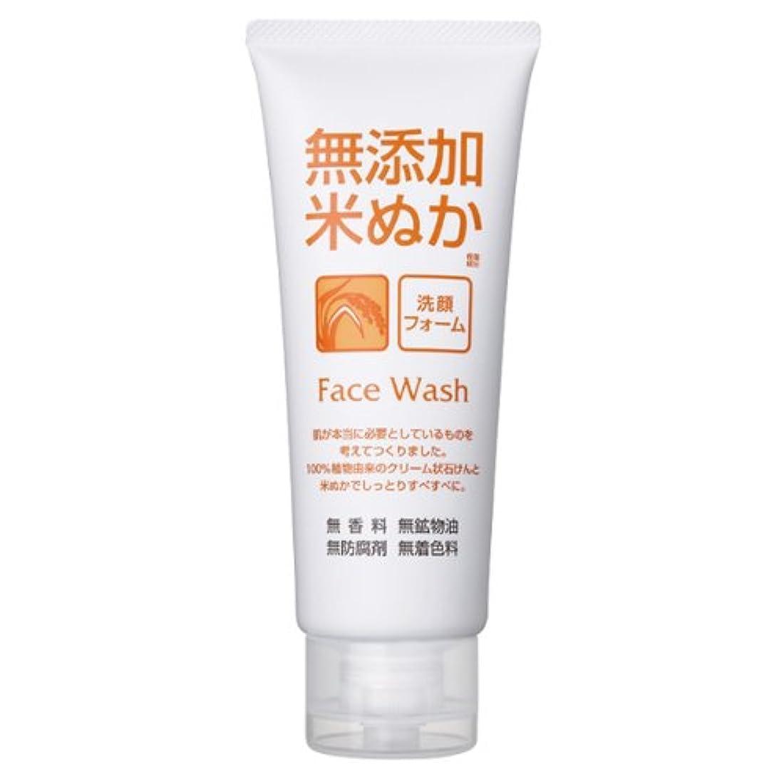 慣れている役員露出度の高いロゼット 無添加米ぬか 洗顔フォーム 140g