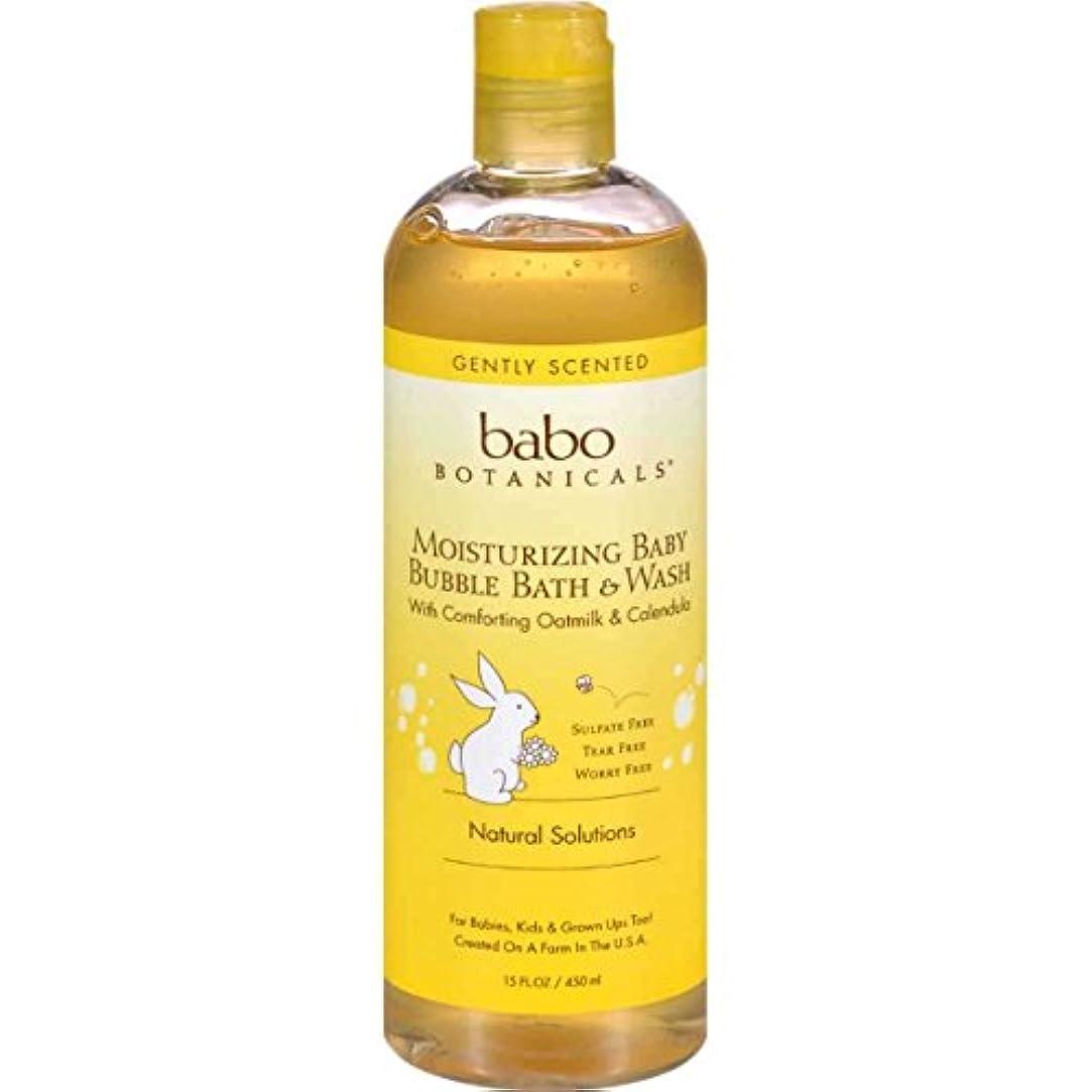 フォルダ断線パン屋海外直送品Replenishment Bubble Bath and Wash, Oatmilk Calendula 13.5 oz by Babo Botanicals