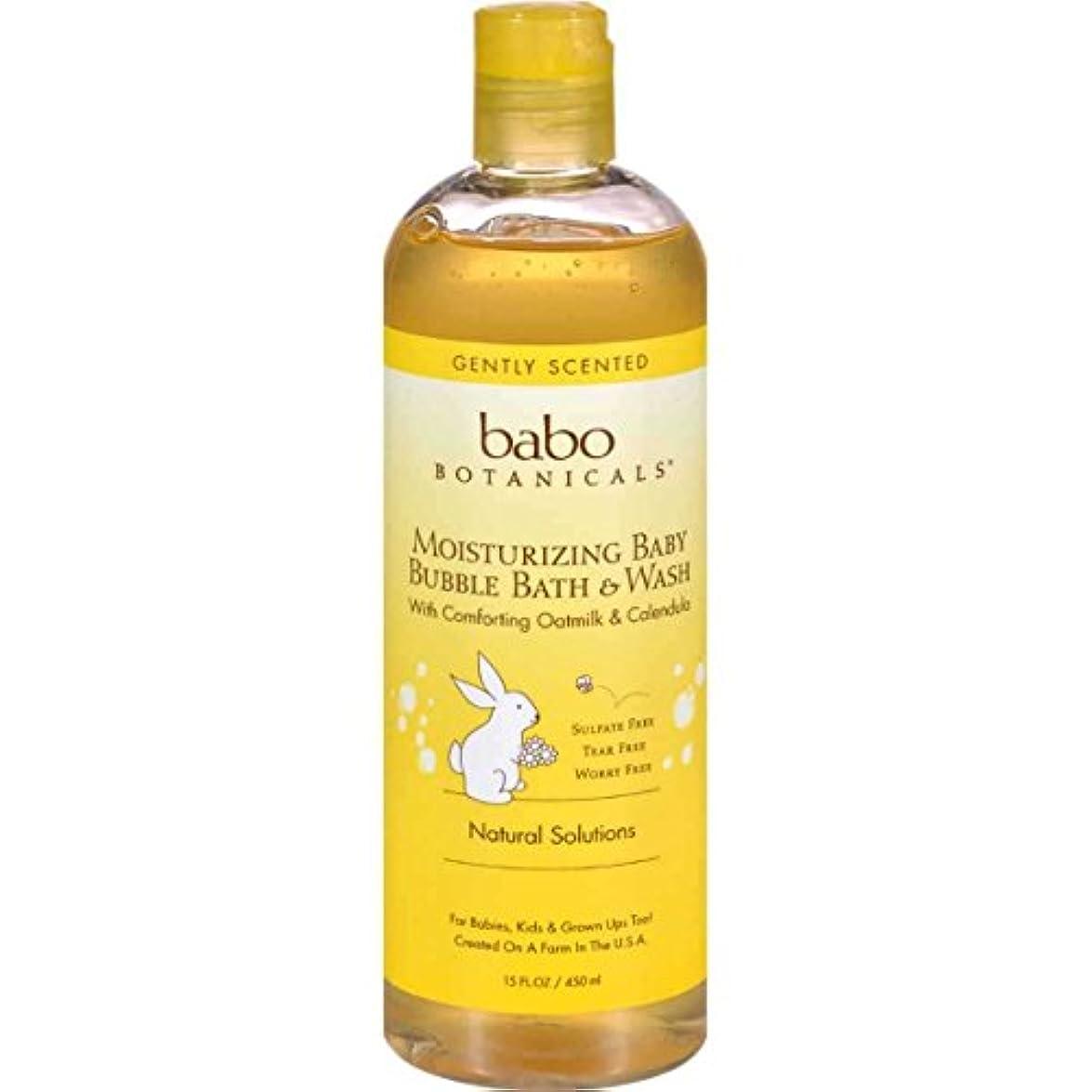 同一性何インテリア海外直送品Replenishment Bubble Bath and Wash, Oatmilk Calendula 13.5 oz by Babo Botanicals
