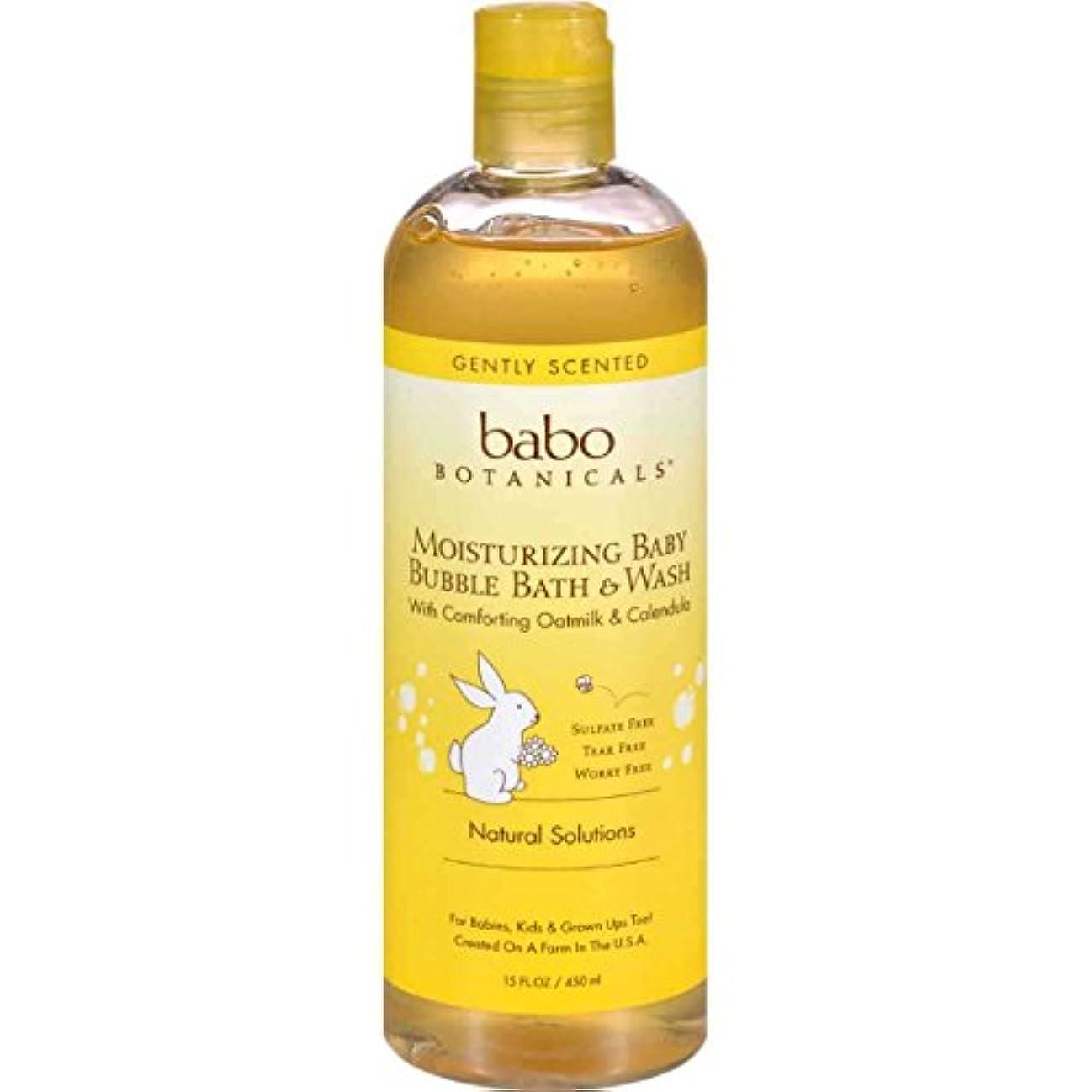 海外直送品Replenishment Bubble Bath and Wash, Oatmilk Calendula 13.5 oz by Babo Botanicals