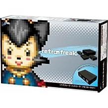 レトロフリーク (レトロゲーム互換機) (コントローラーアダプターセット)限定カラー《ブラック》