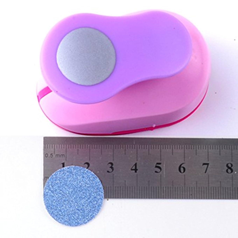フォロー頼むフレット1xオフィススクールキッズのためのペーパークラフトパンチツールDIY、2.5cm、ランダムカラー、サークル,Circle Shape