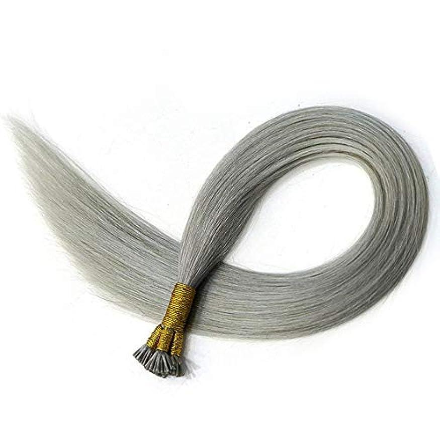 ゴールドドームネストWASAIO ヘアエクステンション人毛スリヴァー灰色デュアル描かれたネイルヘアエクステンション100グラム/パック (色 : グレー, サイズ : 16 inch)