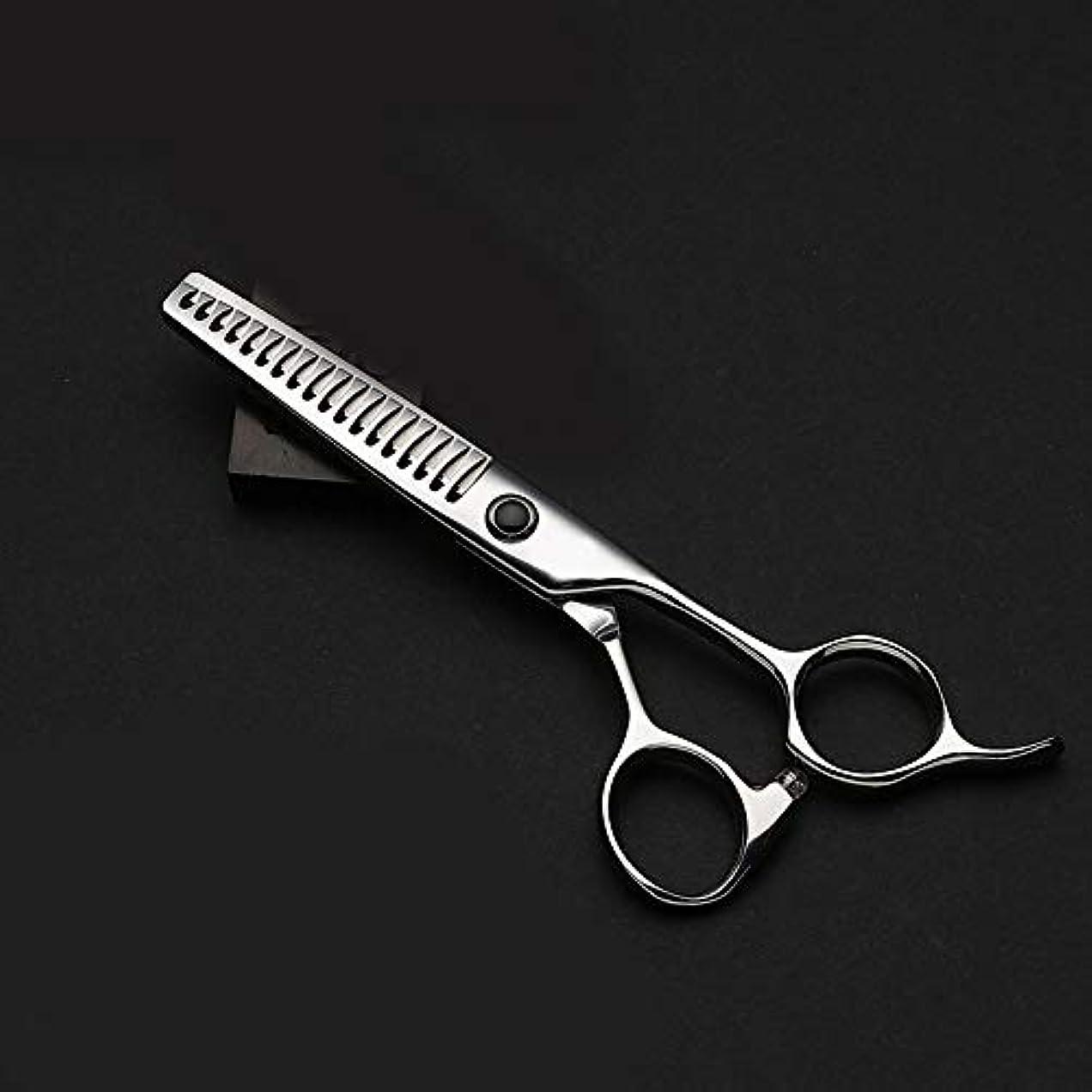 セーター剪断苗WASAIO プロフェッショナル理髪はさみトリミングアクセサリー間伐ヘアカットのはさみキット理容サロンレイザーエッジツール歯を設定シームレスな魚Oの5.5インチ (色 : Silver)