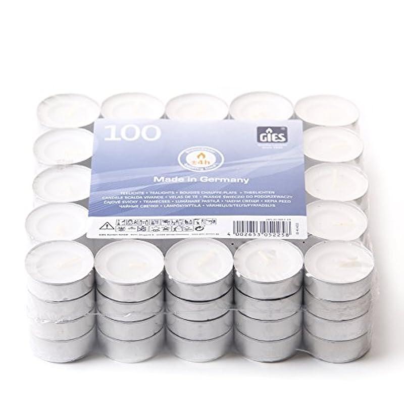 リール逆説銅2 Hour Unscented White Tea Lights (Pack of 100)