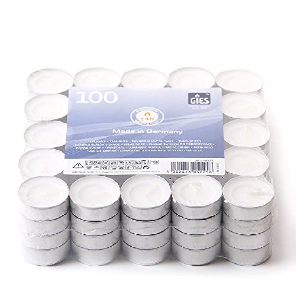 バッテリーステンレス不一致2 Hour Unscented White Tea Lights (Pack of 100)