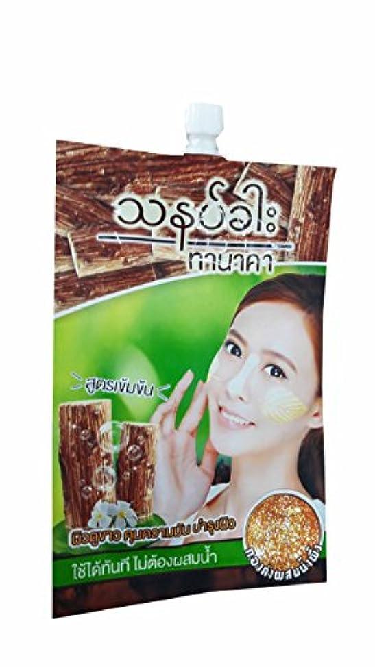 委任する野心的クライアント5 packets of Fuji Tanaka BB Cream. (10 g/ packet)