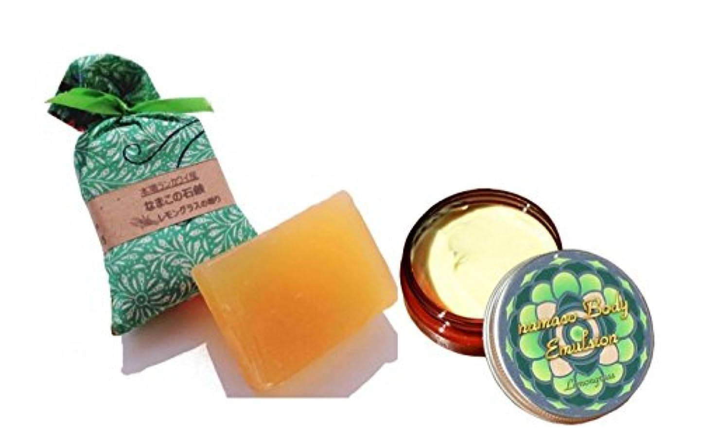 銀行葬儀自分なまこレモングラスセット なまこ石鹸90g+なまこBODYエマルジョン50g(なまこクリーム)