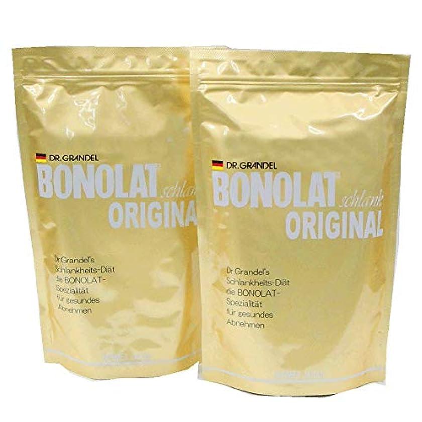 【1000円クーポン付】ボノラート?オリジナル 600g×2袋セット(60杯分) 無添加 乳プロテイン