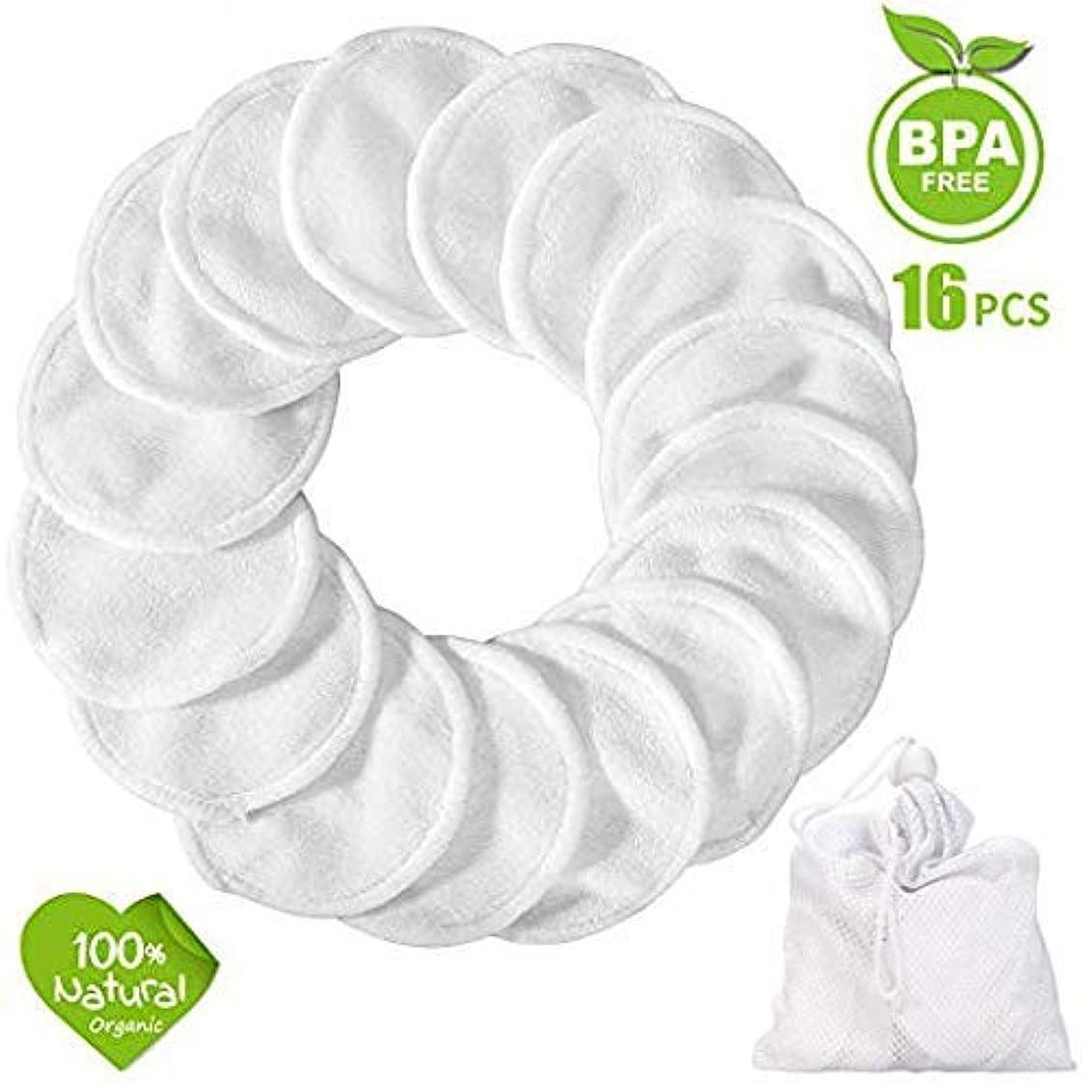 ボウリング未満心理的メイク落とし再使用可能な構造の除去剤のパッド16のパック、洗濯袋が付いている洗濯できるタケ綿パッド