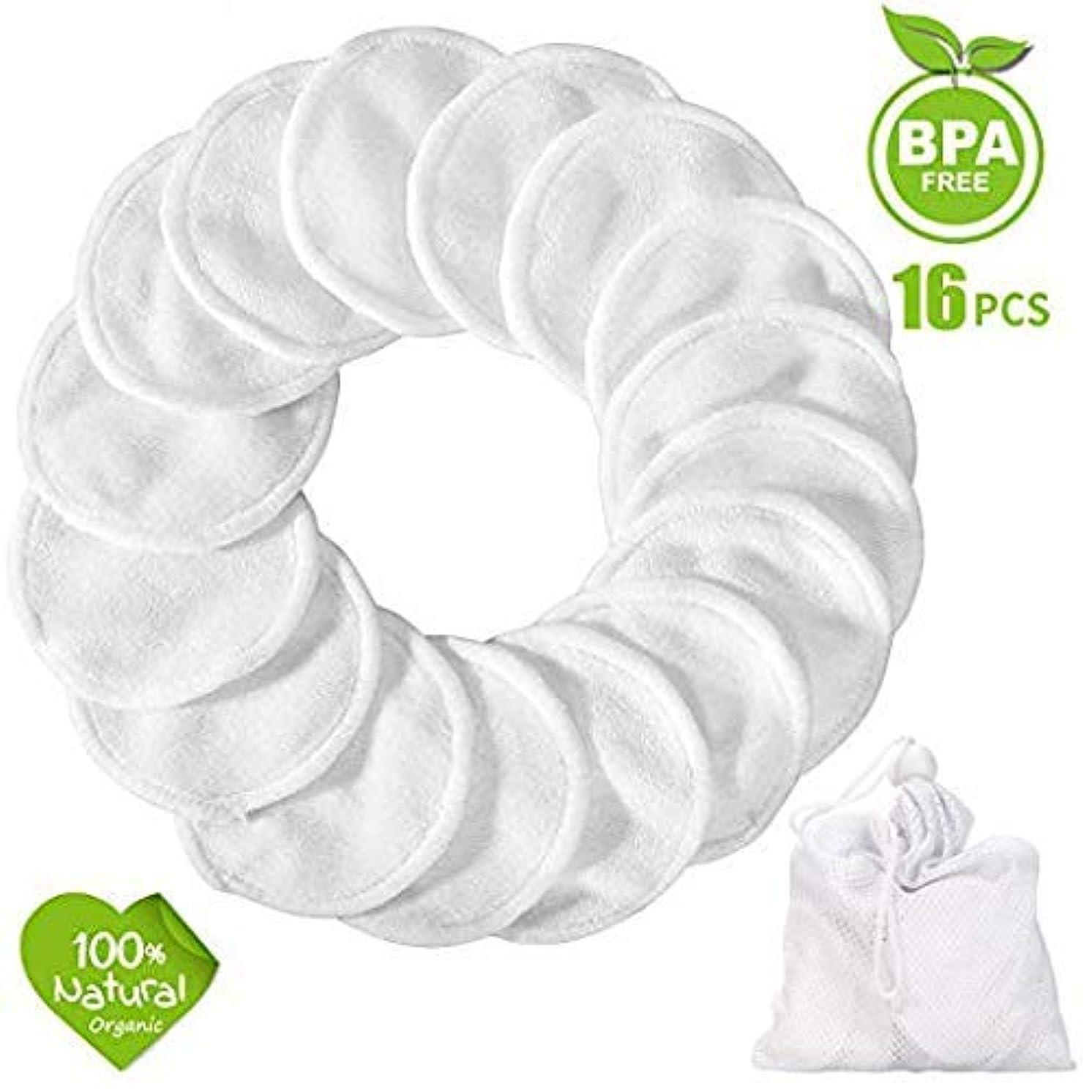 行き当たりばったりパンフレットパウダーメイク落とし再使用可能な構造の除去剤のパッド16のパック、洗濯袋が付いている洗濯できるタケ綿パッド