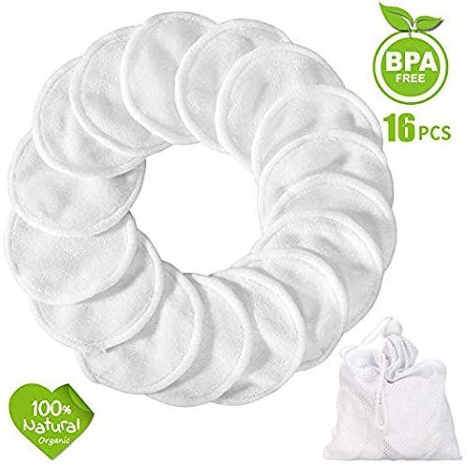 ピッチャー固める冷笑するメイク落とし再使用可能な構造の除去剤のパッド16のパック、洗濯袋が付いている洗濯できるタケ綿パッド
