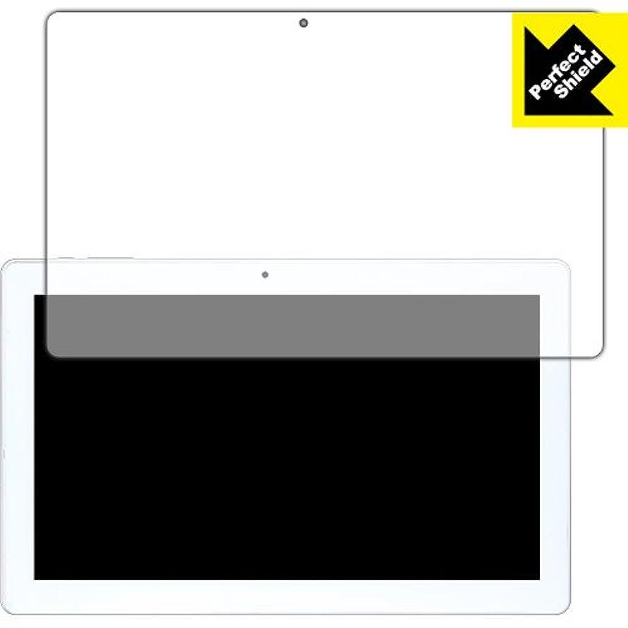 振る乳不安定な防気泡 防指紋 反射低減保護フィルム Perfect Shield BLUEDOT BNT-1061W 日本製