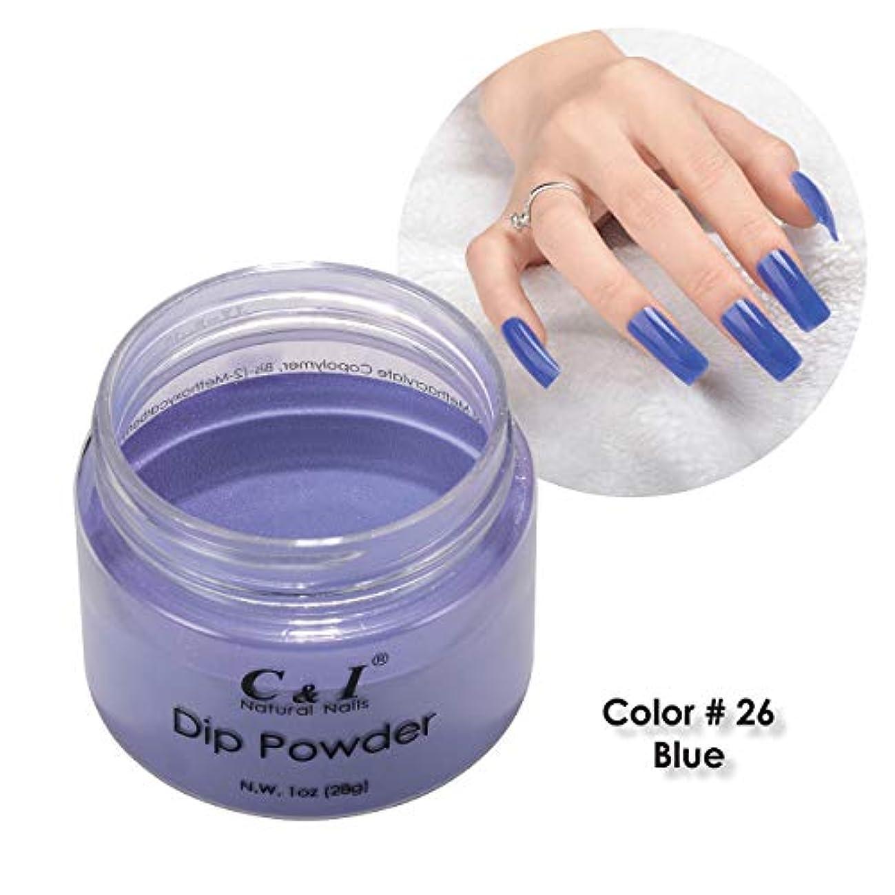 協力的ダイヤルコーラスC&I Dip Powder ネイルディップパウダー、ネイルカラーパウダー、カラーNo.26