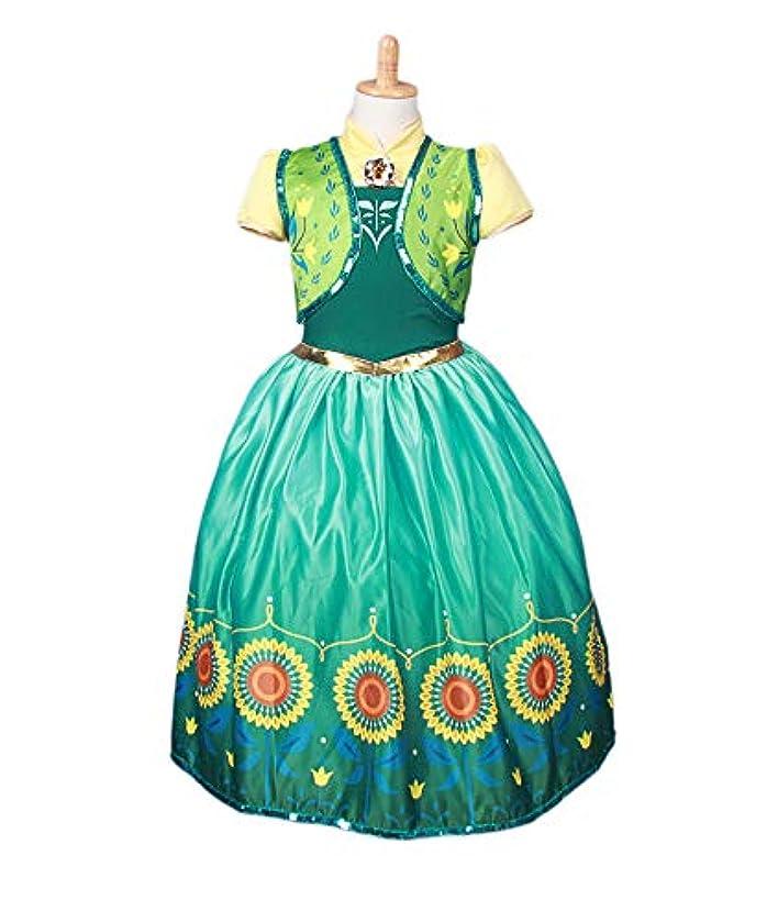 チャーター混乱わずかにS&C Liveアナコスプレ衣装3点セット 半袖ワンピースドレス ベスト付 ひまわりプリント グリーン 緑 ブローチ付 かわいい アナコスチューム アナ仮装 アナコスプレ衣装 キッズ 子供 女の子 ガールズ 2019アナと雪の女王2 エルサのサプライズコスチューム アナと雪の女王2コスプレ アナとゆきのじょおうツー Frozen II costume ハロウィンコスチューム キッズコスチューム 女の子 ディズニー プリンセスワンピース#190255 (M(対象身長120-130cm))