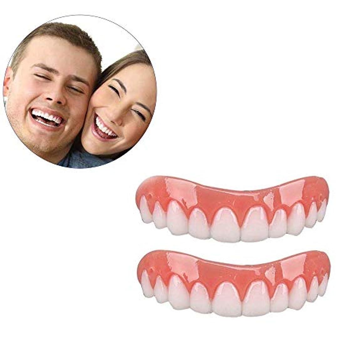 追跡ピカソ批評インスタントパーフェクトスマイル上歯ベニア歯のホワイトニングコンフォートフィットフレックス化粧品、2PCS
