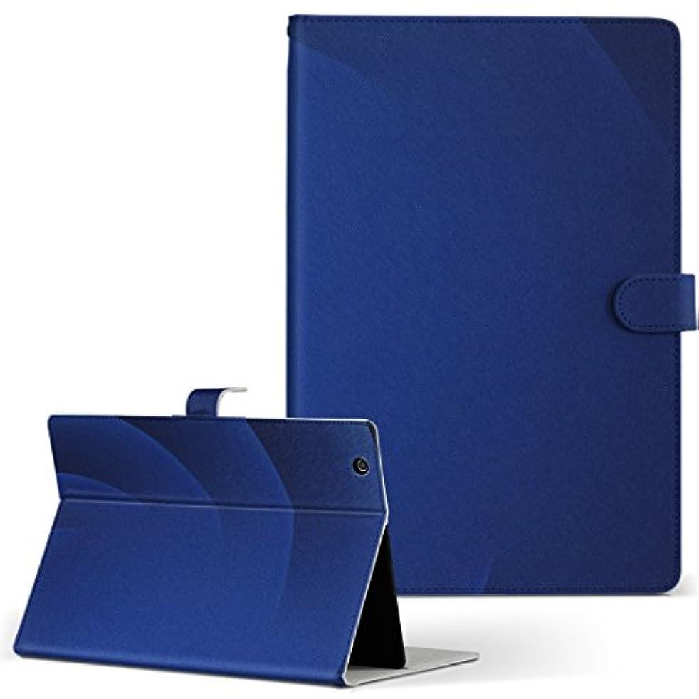 レンダー先行するどうやってNexus 7(2012) Google グーグル nexus ネクサス タブレット 手帳型 タブレットケース タブレットカバー カバー レザー ケース 手帳タイプ フリップ ダイアリー 二つ折り クール シンプル 青 nexus7-002230-tb