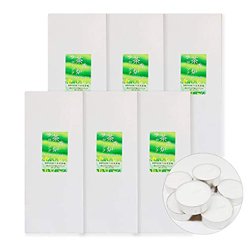 茶香炉専用 ろうそく キャンドル 10個入り 川本屋茶舗 (6箱)