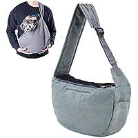 Pettom ペット スリング 犬スリング 抱っこ紐 うさぎ 猫 小型犬 キャリーバッグ 折りたたみ 通院 避難 旅行 お出かけ ペット用品 (グレー)