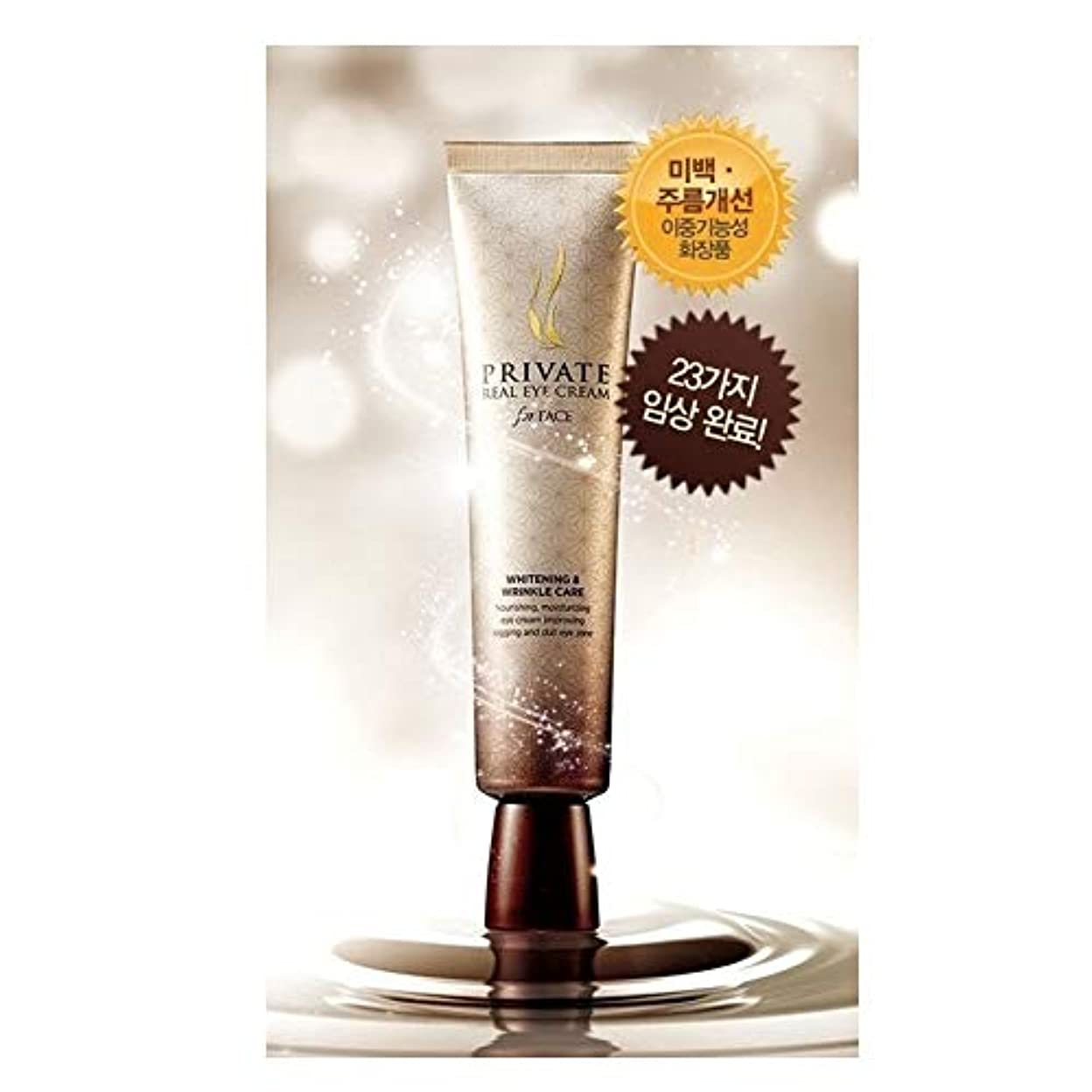ペース聞く接触AHCブラックキャビアスキンケアセットトナーローションクリームアイクリームアンプル、AHC Black Caviar Skincare Set Toner Lotion Cream Eye Cream Ampoule [...