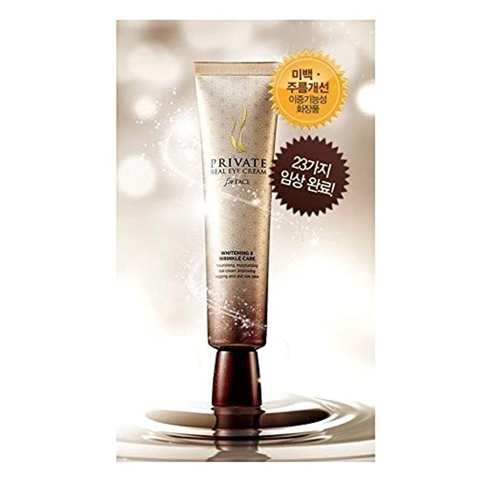 前任者最大限前文AHCブラックキャビアスキンケアセットトナーローションクリームアイクリームアンプル、AHC Black Caviar Skincare Set Toner Lotion Cream Eye Cream Ampoule [...