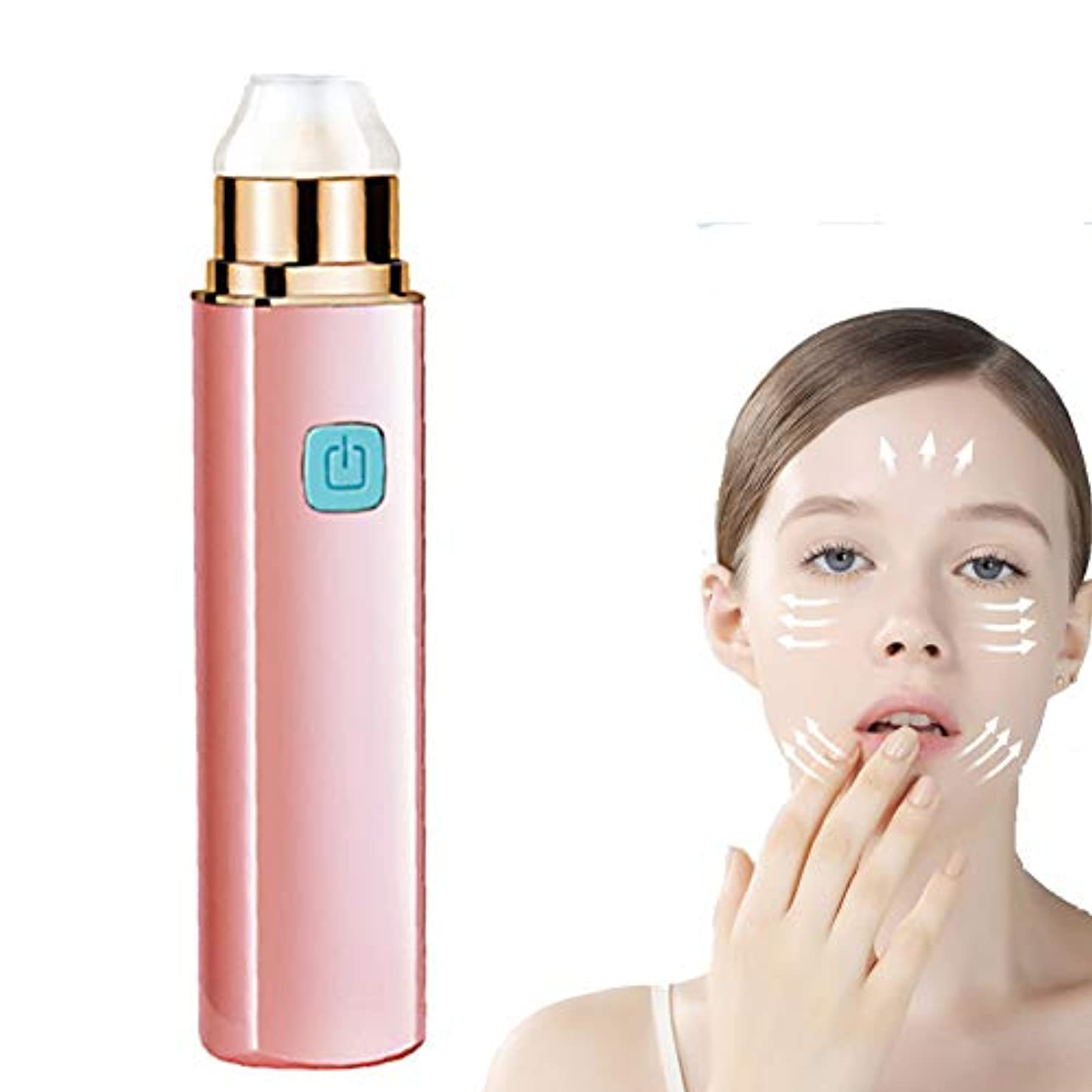 強制残るホラーミニ美容機器、電気ブラックヘッドリムーバー、クリーン毛穴機器、顔の皮膚の削除ツールのクリーニング