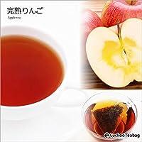 CuckooTeabag(ククーティーバッグ) 完熟りんご カップ用(タグ糸付) ティーバッグ 4個Pack×4袋まとめ買い