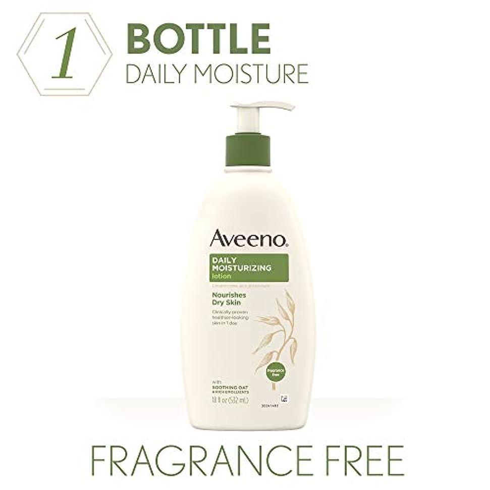 アビーノ アヴィーノ ナチュラルズ デイリーモイスチャライジングローション 530ml Aveeno Active Naturals Daily Moisturizing Lotion 530 ml (並行輸入品)