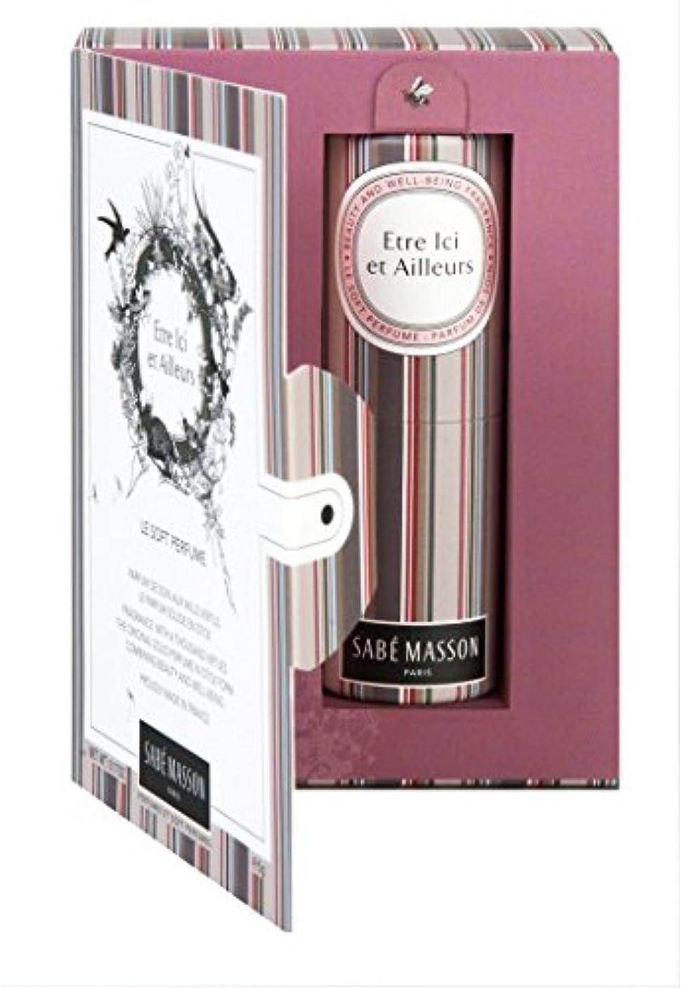 窓を洗う不透明な剛性サベマソン ソフトパフューム エートルイッシエアリュール 5g(練り香水 アルコールフリー キンモクセイが香るパウダリーなプレシャスウッドの香り)