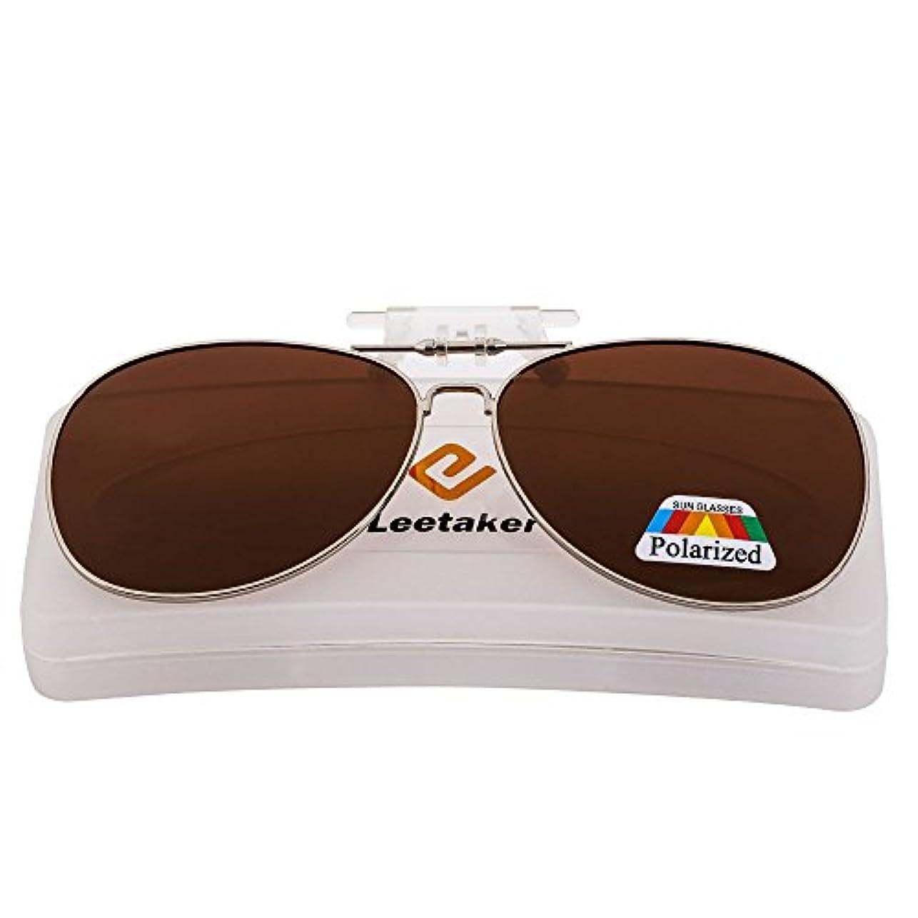 解釈低い霊Leetaker クリップ式 サングラス 前掛け 眼鏡の上から偏光サングラス 偏光 運転用 昼夜兼用 男女兼用 ブラウン