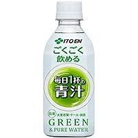 ごくごく飲める毎日1杯の青汁350g×72本