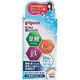 ピジョンサプリメント 葉酸カルシウムプラス 60粒 ×3個セット