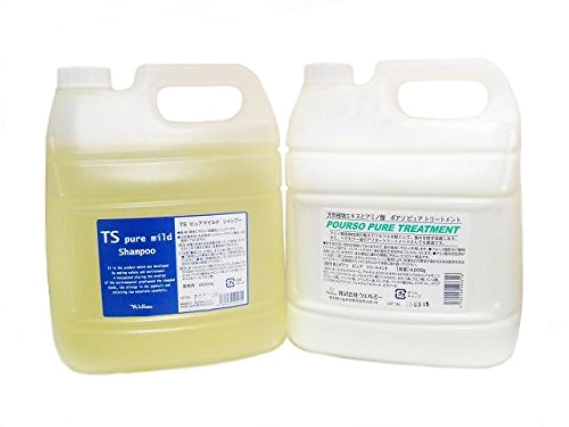 コマンドキノコ印刷するTSシャンプーピュアマイルド4L、ポアソピュアトリートメント4Lセット