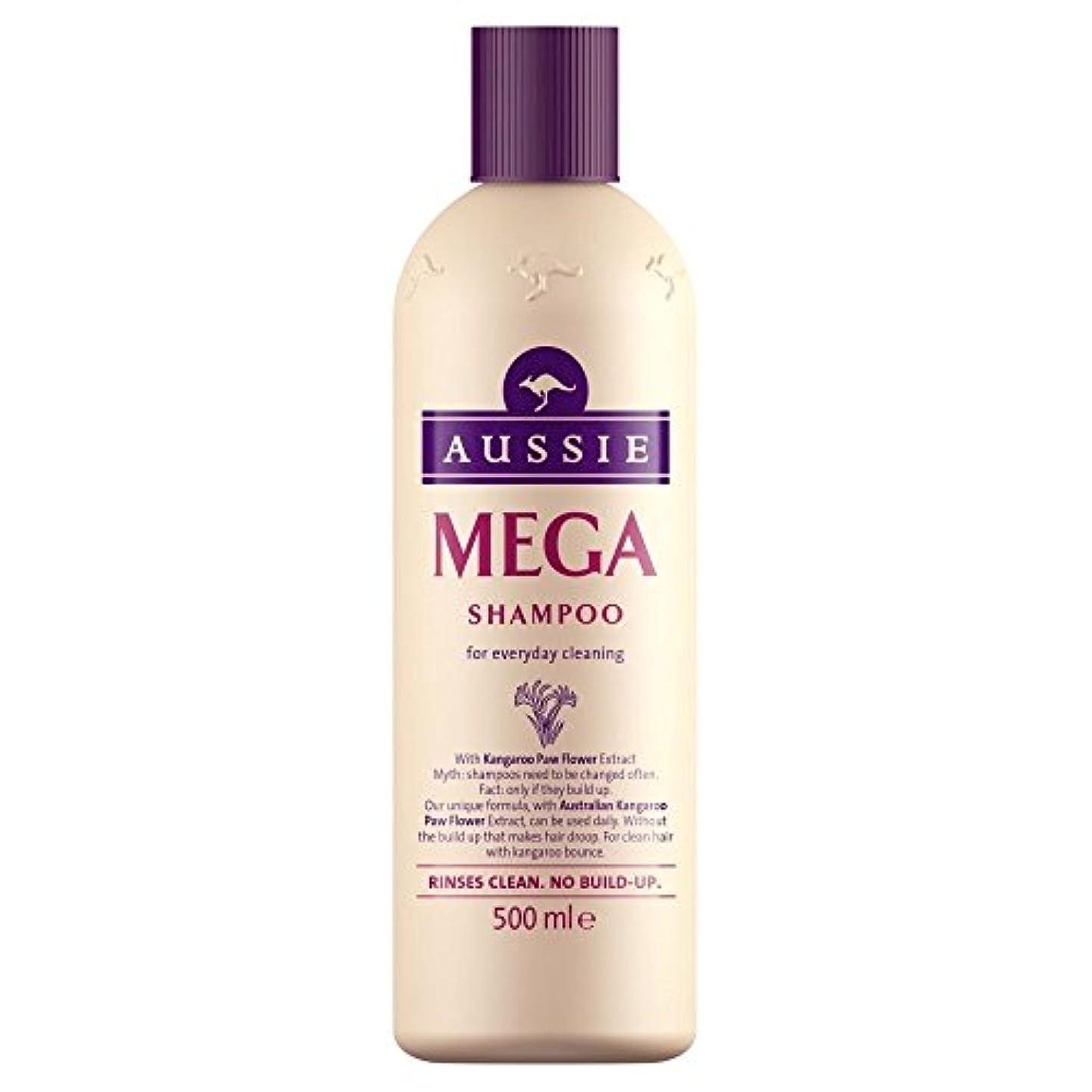 大学生補正受信Aussie Mega Shampoo (500ml) オージーメガシャンプー( 500ミリリットル) [並行輸入品]