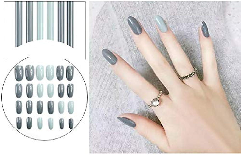 熟す設計図中等長ネイルチップ 無地 ネイルチップ 小尖った 多色マッチング 美しい かわいい 手作りネイルチップ 24枚入 (T5)
