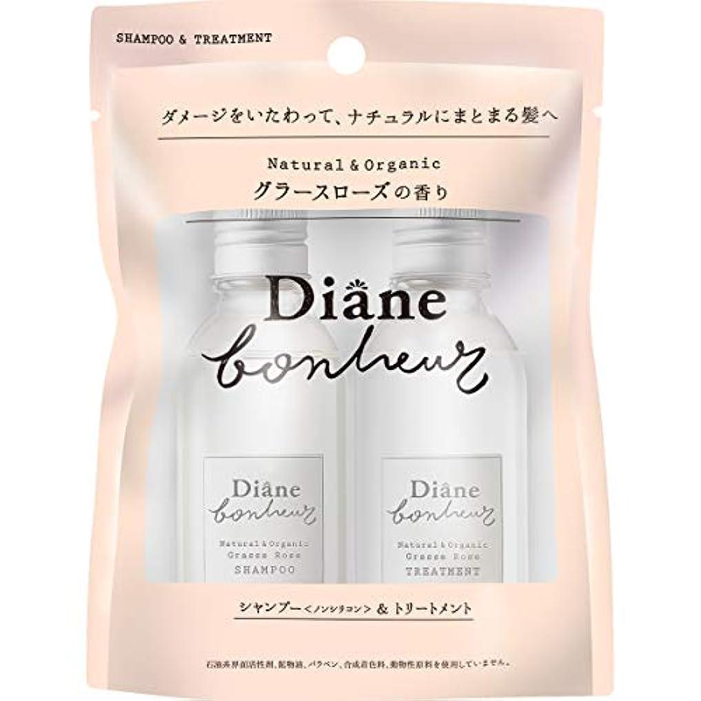 本質的にバンドル理論ダイアン ボヌール グラースローズの香り ダメージリペア シャンプー&トリートメント トライアル 40ml×2
