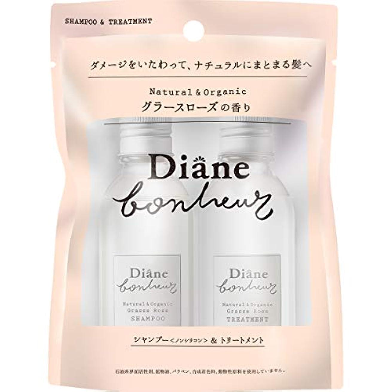 呼吸余剰含めるダイアン ボヌール グラースローズの香り ダメージリペア シャンプー&トリートメント トライアル 40ml×2