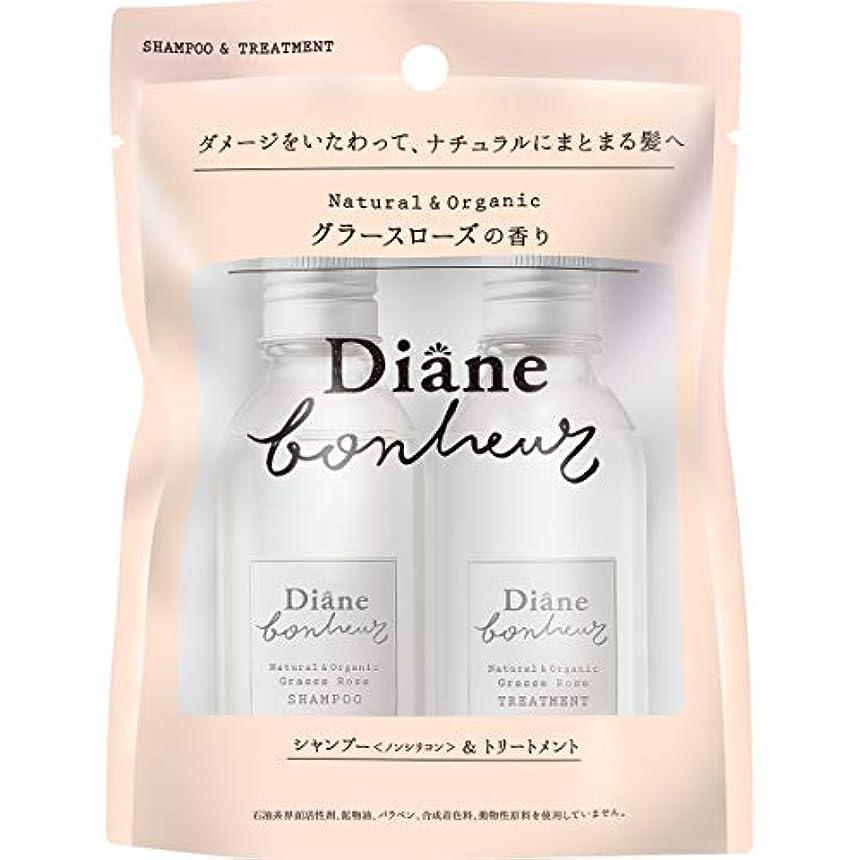 私の愛されし者日の出ダイアン ボヌール グラースローズの香り ダメージリペア シャンプー&トリートメント トライアル 40ml×2