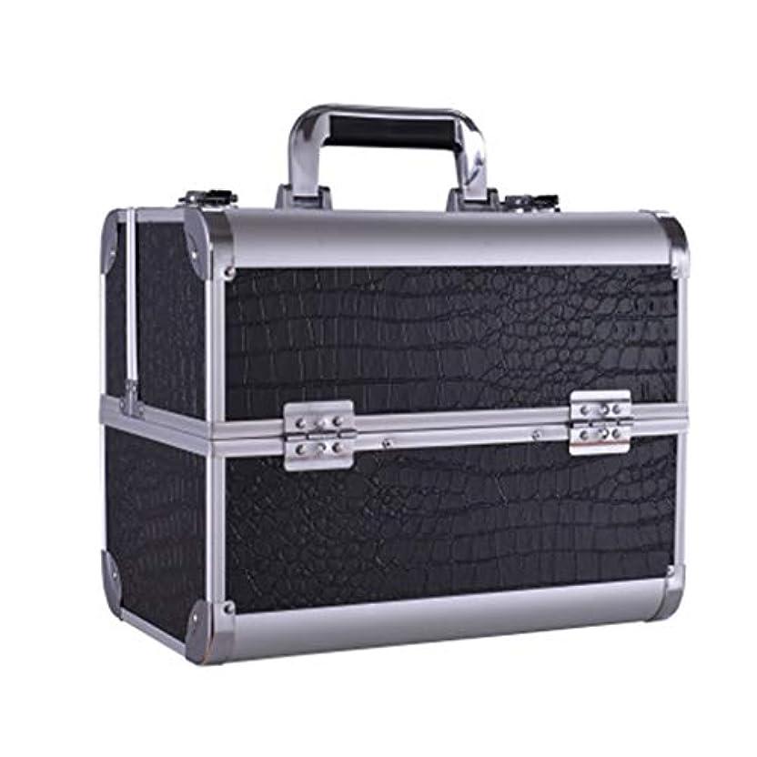 美容バッグ 大きい携帯用化粧箱の入れ墨の道具箱のきれいになること容易な専門の多層釘の収納箱/黒/ピンク HMMSP (Color : Black)