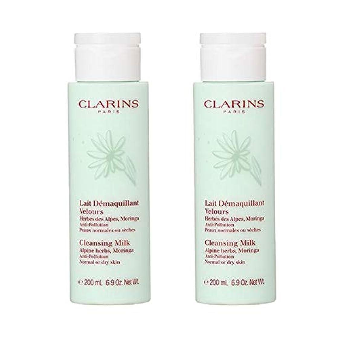 告白散文あなたは【セット】クラランス CLARINS クレンジングミルク ドライ/ノーマル 200mL 2個セット [並行輸入品]