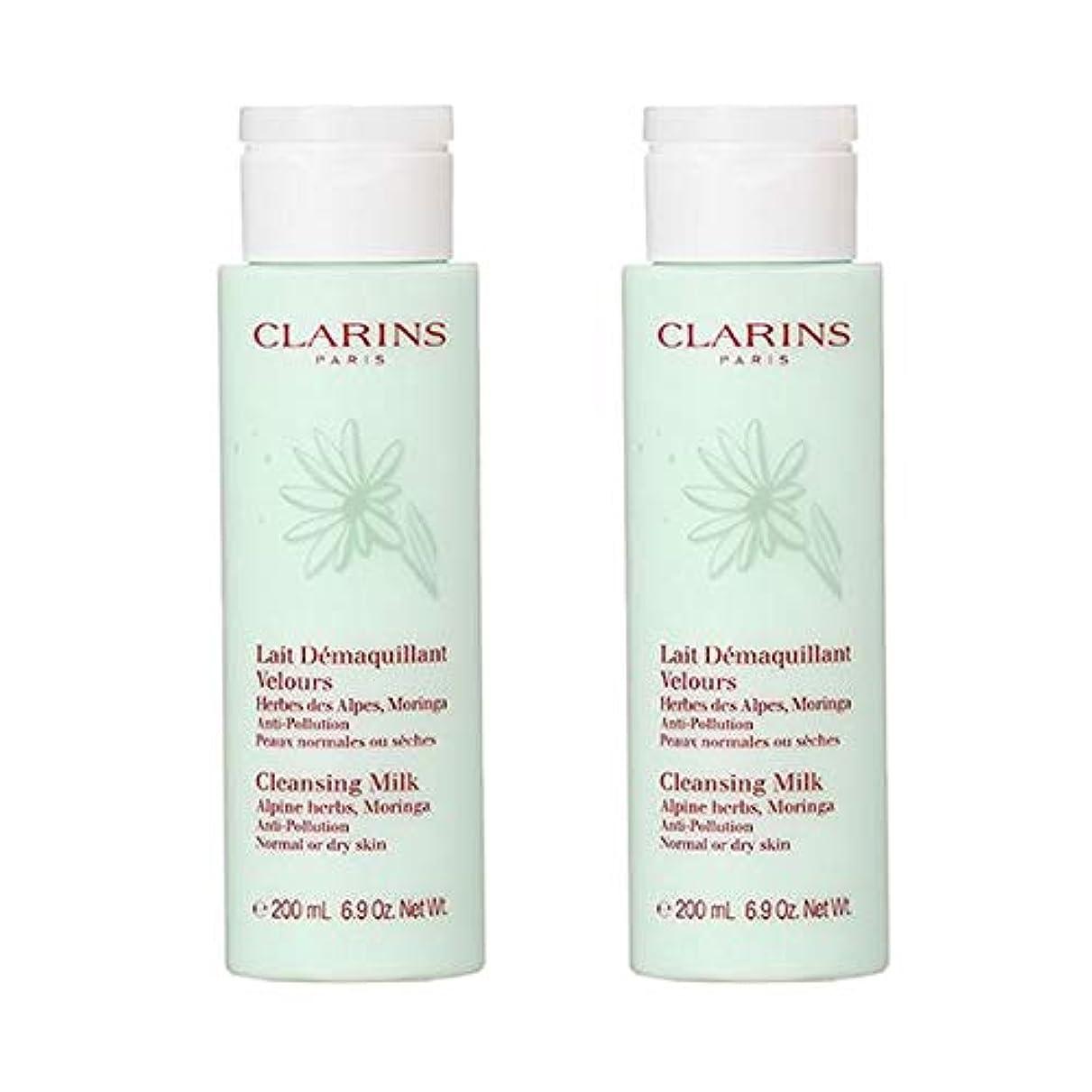 【セット】クラランス CLARINS クレンジングミルク ドライ/ノーマル 200mL 2個セット [並行輸入品]