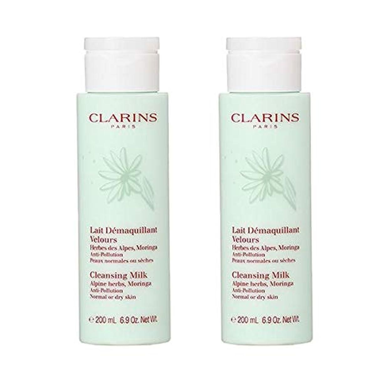 ほこりっぽいインスタンス悲観的【セット】クラランス CLARINS クレンジングミルク ドライ/ノーマル 200mL 2個セット [並行輸入品]